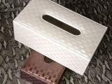 纸巾盒 皮革抽纸盒 创意抽纸盒定做 欧式纸巾盒批发 收纳纸巾盒