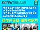 【山东机械设备厂家】加盟/加盟费用/项目详情