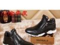 东瓯建富男鞋鞋1-5万元