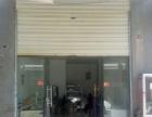 玉泉西路大秦西市 商业街卖场 30平米