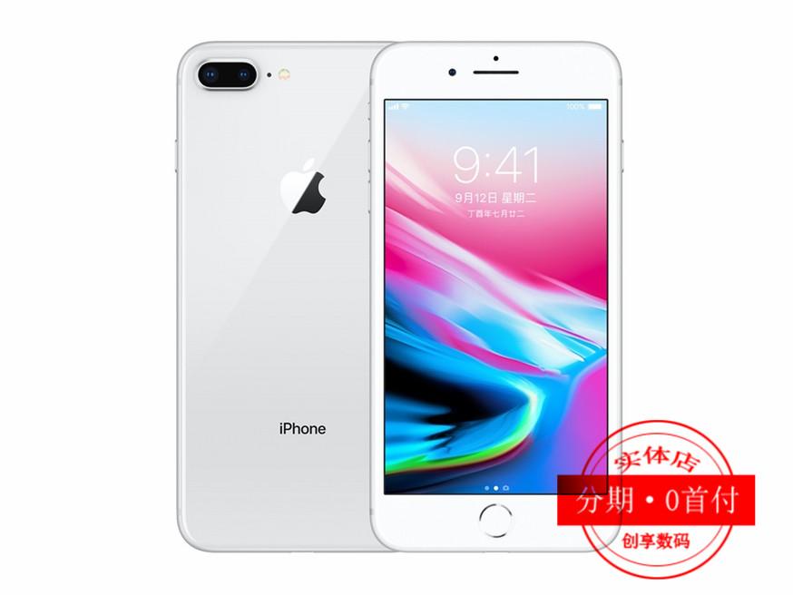 苹果手机分期付款南昌