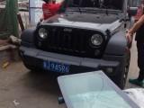 沧州汽车玻璃修复