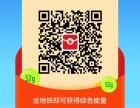 上海可以用支付宝免费坐地铁公交了