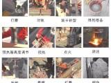 焦化厂轨道焊接,电动葫芦,行吊安装,行吊轨道维修