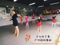 海珠中大附近哪里有少儿舞蹈培训班