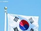 保签韩国五年多次签证申请