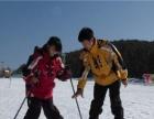 【室外滑雪】遂昌汤沐园温泉、北斗涯室外滑雪场2日游