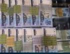 上海高价回收各类老纸币**版第二版第三版第四版人民币回收