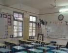 标准教室 写字楼 80平米
