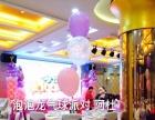 常州泡泡龙气球派对 百日宴、周岁宴、生日派对等气球