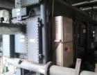 中山中央空调回收公司,二手制冷设备回收