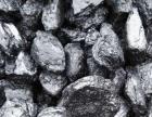 河南神火集团煤炭销售部无烟水洗块煤