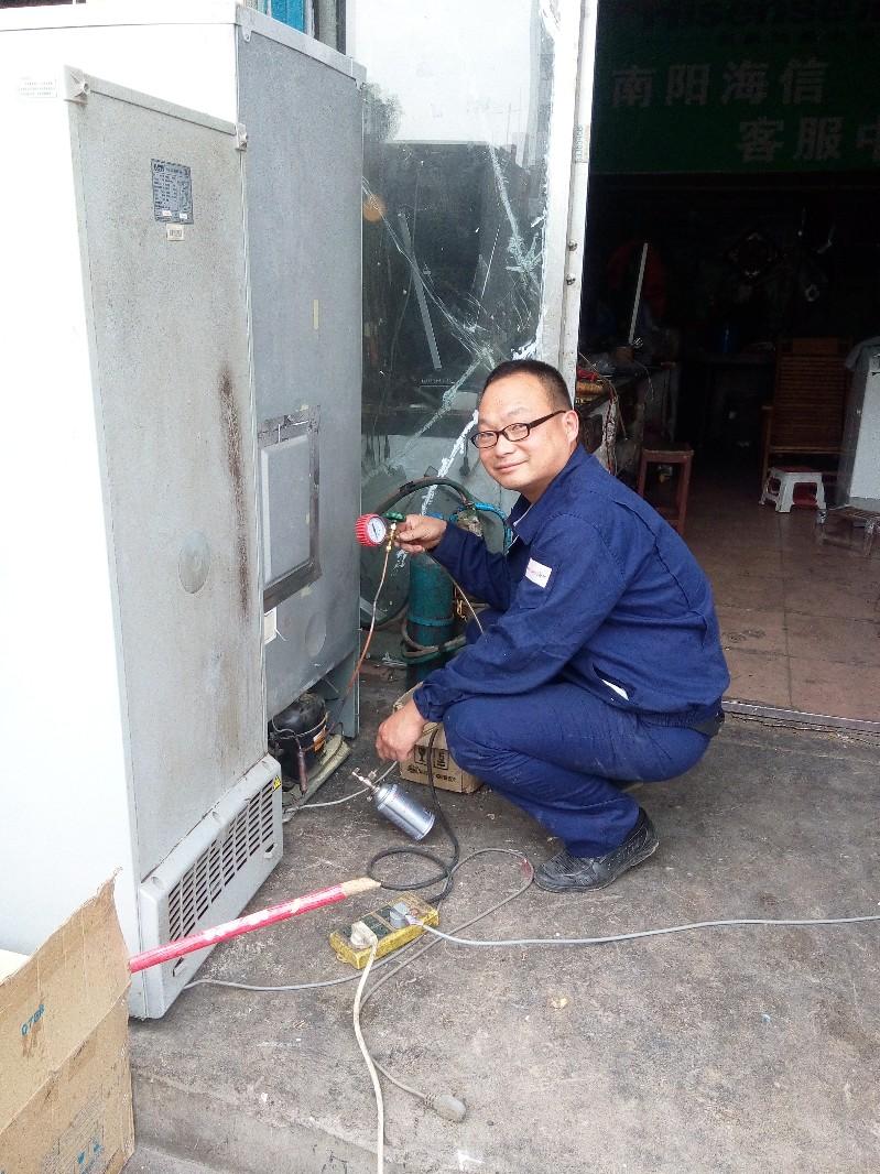 容声冰箱售后技术维修南阳容声冰箱维修电话,南阳售后服务电话