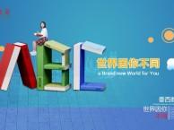 重庆英语培训 番西教育 英语口语提高课程