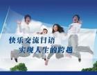 惠州江北附近日语成人高考培训机构?欢迎随时咨询
