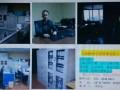 上海青浦松江嘉定注册公司营业执照办理会计记账代理