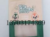 厂家专业生产牛皮纸包装袋 浆果带窗口牛皮纸包装袋