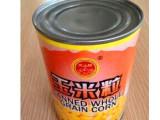 厂家直销天山红玉米粒 玉米鲜榨必备 玉米罐头