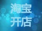 江阴网络营销总裁班