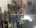 福明 市政府附近海宁街 住宅底商 生活超市转让