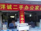 广州办公家具回收 广州二手办公家具回收