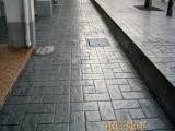 重庆 压膜地坪印花地面压花地坪水泥压生态彩色混凝土印花混凝土