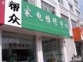 江宁24小時上门专业维修空调移机冰箱太阳能,洗衣机灶具等