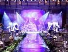 维纳斯婚礼定制馆 婚礼不仅要办,还要有自己的风格