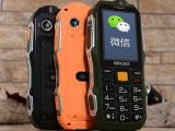 军工金圣达E6800 三防超长待机充电宝户外直板老人手机 电霸手