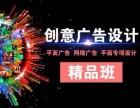 上海展架设计培训学校 针对性教学专业授课