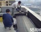 大连屋顶防水一平多少钱