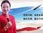 李小花第65期北京 总裁成交思维 讲的内容所有行业都适用吗?