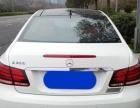 奔驰E级2014款 E 200 Coupe 2.0T 自动(进口