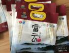 昆明务托塑料包装有限公司特价,实惠,经济塑料袋,塑料包装印刷