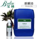 天然植物棕榈油美容化妆品按摩基底油小瓶可定制