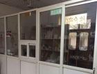 张秀屯镇 医药保健 商业街卖场