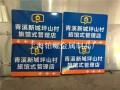 专业设计交通标志牌 铝板标牌毛胚加工厂 铝型材滑槽价格