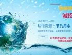 益能物联网净水器全国招商加盟