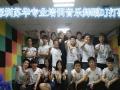 清远零基础学专业DJ打碟MC/学专业DJ打碟到苏华艺术学校