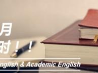 南宁英语培训,在线课程,暑假课程,大班小班,一对一