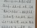 泾县月亮湾乡土农家乐 传承老店 新建水景房