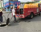 肇庆市鼎湖区低价通厕,抽化粪池,高压车冲洗管道
