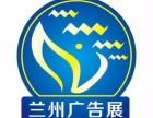 2018第42届中国 兰州(春季)印刷包装及办公设备展览会
