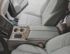 深圳别克GL8改装AV真皮航空座椅全车地板隔音沙发床个性定制