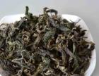 销售桑叶茶-高原生态农业网上商加盟 种植养殖