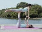 江汉路 瑜伽培训 瑜伽兴趣班 瑜伽教练班