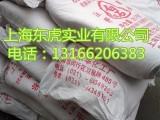 白石牌氧化xin 锌白 现货供应