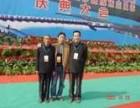 周年庆典 庆典策划 郑州周年庆典首选郑州大红门