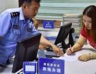 上海可异地办理全国居民身份证