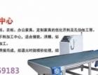 开料机 雕刻机 板式家具加工中心 橱柜衣柜